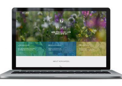 노리터 4.0 홈페이지