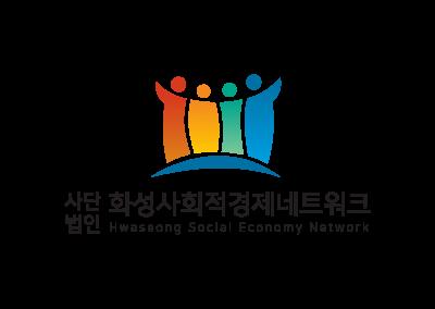 화성사회적경제네트워크 로고디자인